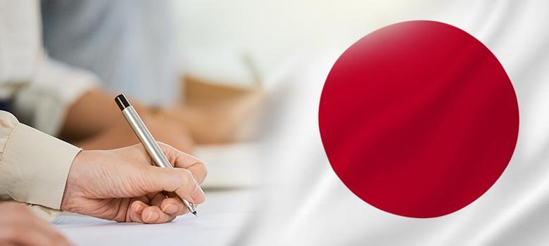 traducao-juramentada-japao